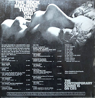 back rock machine
