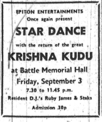krishna kudu - 3rd sept 1971,