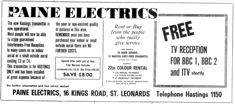 july 1973 - paine electrics